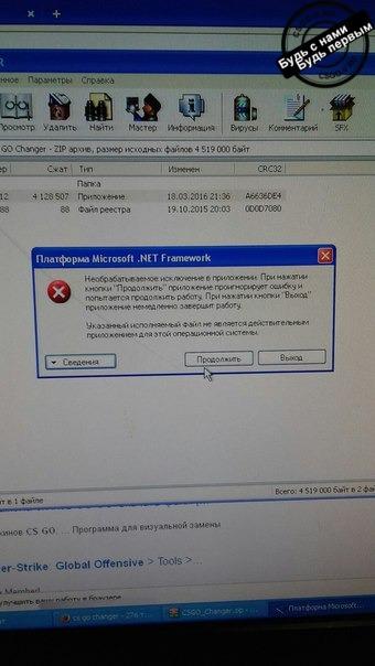 Необрабатываемое исключение в приложении Net.Framework