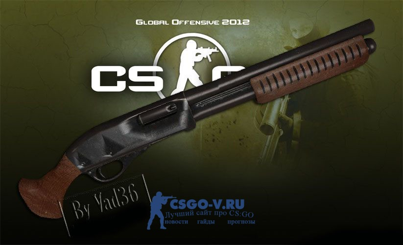 Стрельба из дробовика в cs go2