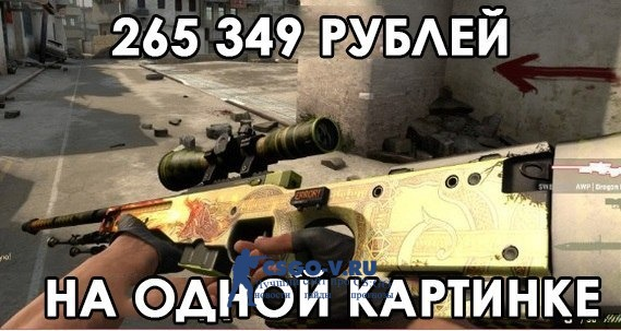 Цена Dragon Lore