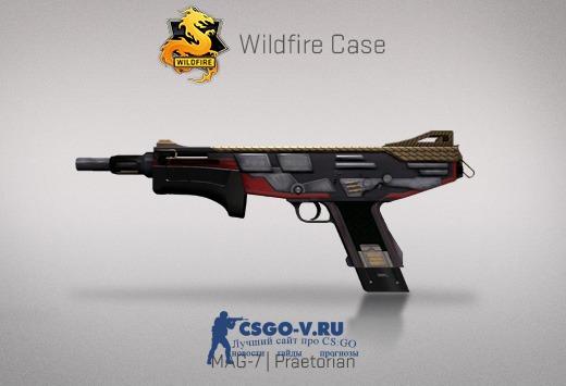 Скины из нового кейса WildFire
