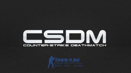 CSDM сервера CS:GO