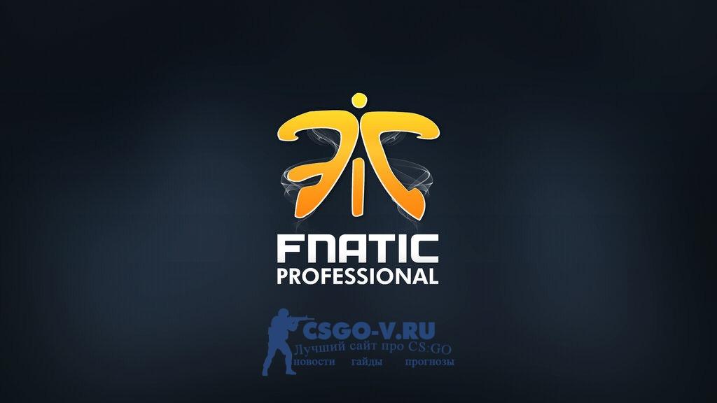 Состав команды Fnatic CS:GO