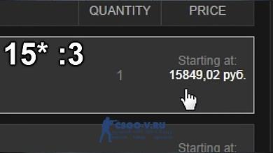 Цена пропуска на операцию Vanguard