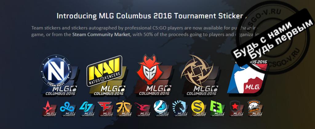 MLG Columbus 2016 stickers