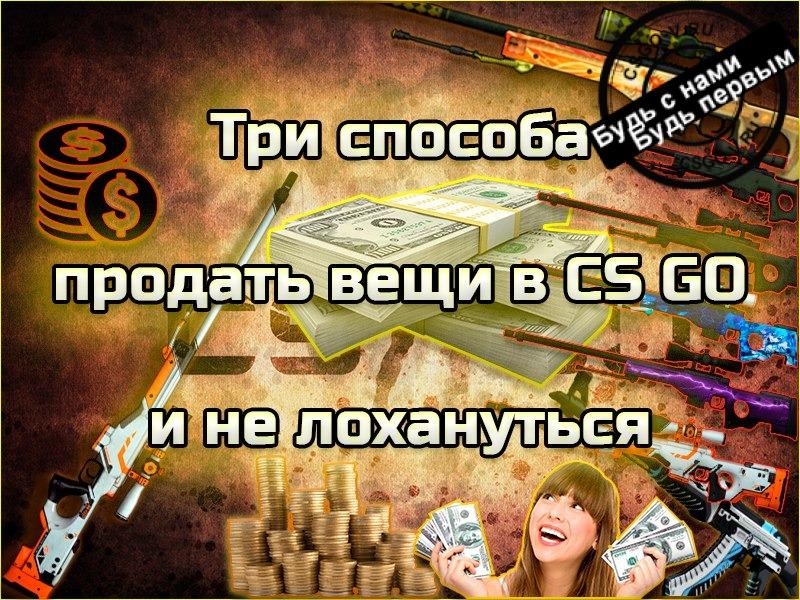 Обналичка WebMoney Qiwi Yandex Money в Харцызске - VK
