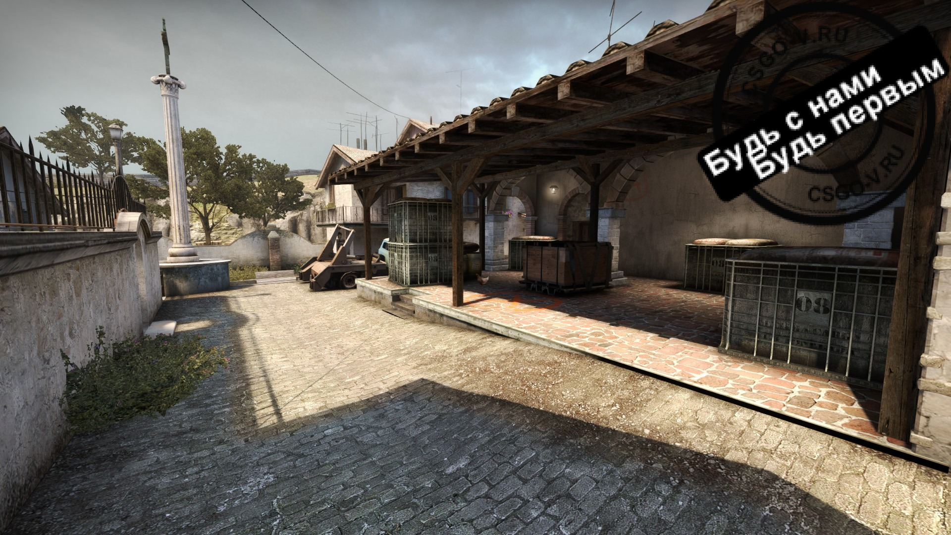 landscape в игре