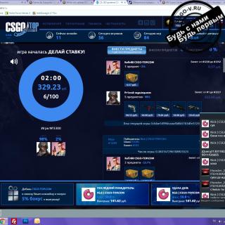 CS GO Рулетка csgo-top