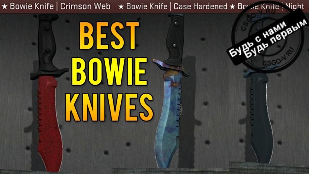 Все раскраски ножей bowie cs go