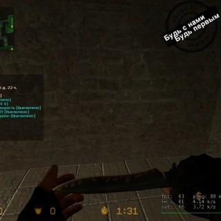 Плагин VIP для сервера CS GO