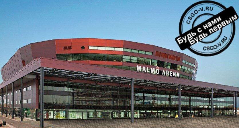 Мальмо Арена