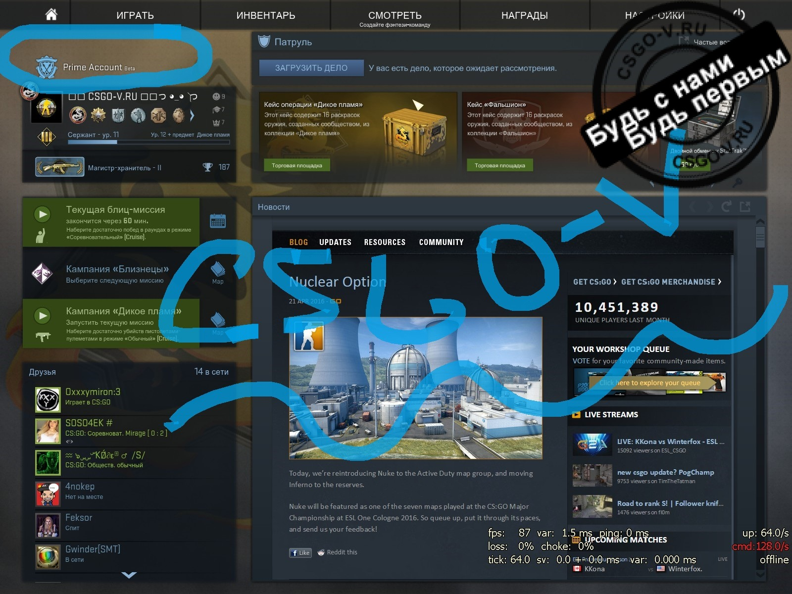 steam matchmaking cs go Csgo mates v2 home suspect list {{getnbtrackedplayers()}} {{getnbtrackedcheatersspotted()}}  powered by steam | this site is not affiliated with valve or steam.