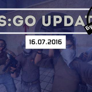 Обновление CS:GO 16.07.2016