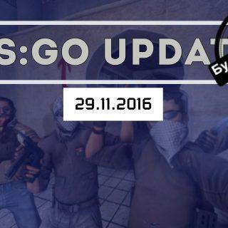 Обновление CS:GO 29.11.2016 (28.11.2016 по времени Valve)