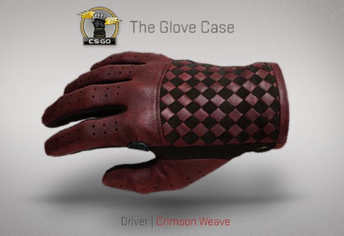 drivers-crimson-weave